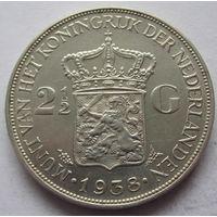 Нидерланды 2,5 гульдена 1938 - серебро, нечастая!