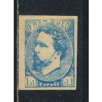 Испания Почта карлистов 1873 Вып для Страны Басков и Наварры Дон Карлос Тип II #1