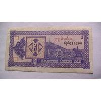Грузия 3 лари 1993г. 024399  распродажа