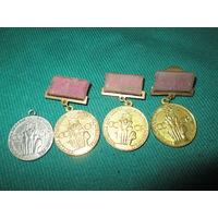 С 1 рубля!Медаль малая ВДНХ 4 шт.
