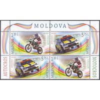 Молдова мотоцикл автоспорт