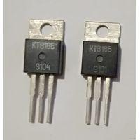 Транзисторы КТ 818Г КТ818Б КТ819В