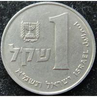 401:  1 шекель 1981 Израиль