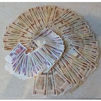 Беларусь огромная коллекция банкнот. Около 330 шт.!