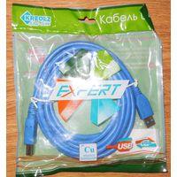 Кабель USB 3.0, A-B KREOLZ CUU3-30