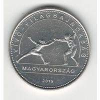 Венгрия 50 форинтов 2019 года. Мешковая. Состояние UNC!