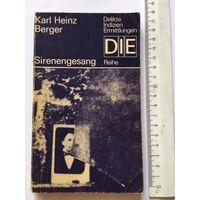 Berger Sirenengesang Книга детектив роман на немецком языке Издательство Германия 197 стр
