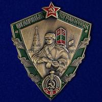 Знак Отличный пограничник МВД СССР