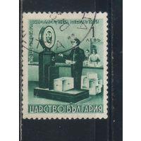 Болгария Царство Посылочные 1941 Весы почтовые #1