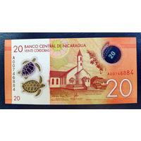 """РАСПРОДАЖА С 1 РУБЛЯ!!! Никарагуа 20 кордобов 2014 год UNC """"Пластик"""""""