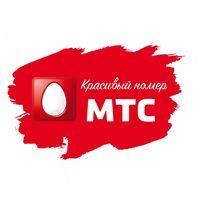 VIP номер МТC