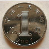 1 цзяо 2007 Китай