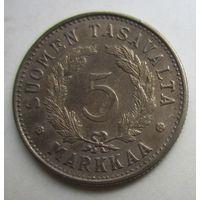 Финляндия. 5 марок 1952.  5-318
