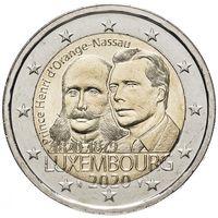 2 евро 2020 Люксембург 200 лет со дня рождения принца Генриха UNC из ролла