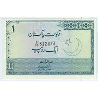 Пакистан 1 рупия 1975 г.
