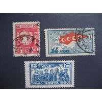 СССР 1927 10 лет Октябрьской революции