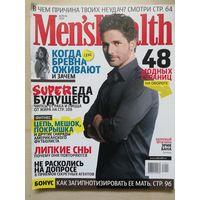 Журнал ''Men's Health'' апрель 2010