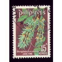 1 марка 1975 год Филиппины 1134