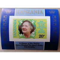 85лет со дня рождения королевы Елизаветы, королевы-матери, 1900-2002.