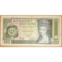 100 шиллингов 1969г.  -редкая-