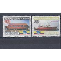 [1424] Эквадор 1994.Антарктика,корабль.