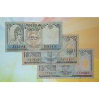 Непал 10 рупий 3 шт. 1981-2002-2005 года