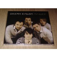 """Океан Ельзи - """"Лучшее"""" (2 x Audio CD) 2010"""