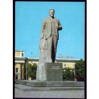 1978 год Алма-Ата Памятник Калинину