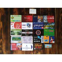 20 разных карт (дисконт,интернет,экспресс оплаты и др) лот 14