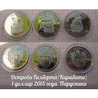 Острова Гилберта(Кирибати) 1 доллар 2015 Парусники Мэтью, Надежда и Сан Габриэль(3шт)