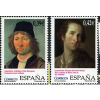 Испания 2007 Испанской Живопись Художники **