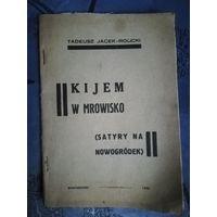 Книга польша Kijem w mrowisko 1936