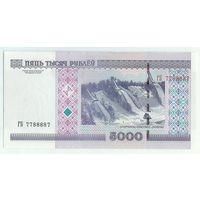 Беларусь, 5000 рублей 2000 год, серия ГБ 7788887, UNC.