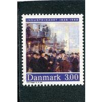 Дания. Петер Северин, датский художник. Рабочие