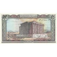 Ливан 50 ливров 1988 (UNC)