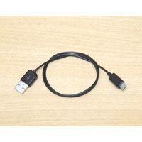 Кабель-зарядник USB - Micro-USB-B. Длина: 50см. Чёрный цвет.