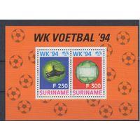 [1840] Суринам 1994. Спорт.Футбол.Чемпионат мира. БЛОК.