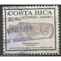 Коста-Рика. Авиапочта. 200 лет г.Либерия. 1972г. Mi#814.