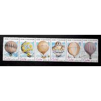 Куба 1983 г. Воздушные шары. Воздухоплавание. Авиация, полная серия из 6 марок, сцепка #0049-Т1P12