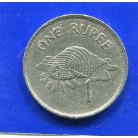 Сейшельские острова 1 рупия 1992