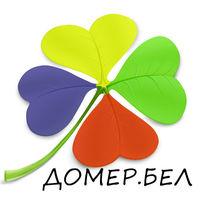 Сайт бесплатных объявлений ДОМЕР.БЕЛ