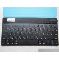 Беспроводная клавиатура, Bluetooth 3.0, для планшета 9,7 дюйма