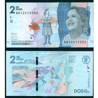Колумбия 2000 песо 2015