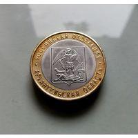 10 рублей 2007 , Архангельская область, лот д-28