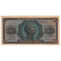 Греция 50 000 драхм 1944 года. Редкая!