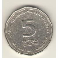 5 новых шекелей 1995 г.