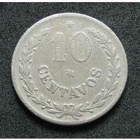 Колумбия 10 сентаво 1921 Лепрозорий Боготы нечастая