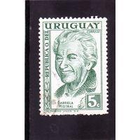 Уругвай. Ми-846. Габриелла Мистраль.1959
