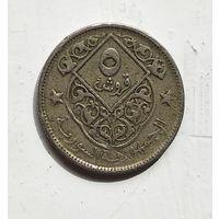 Сирия 5 пиастров, 1948 5-1-33