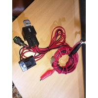 Реле 12v, кнопка включения с подсветкой и толстые провода